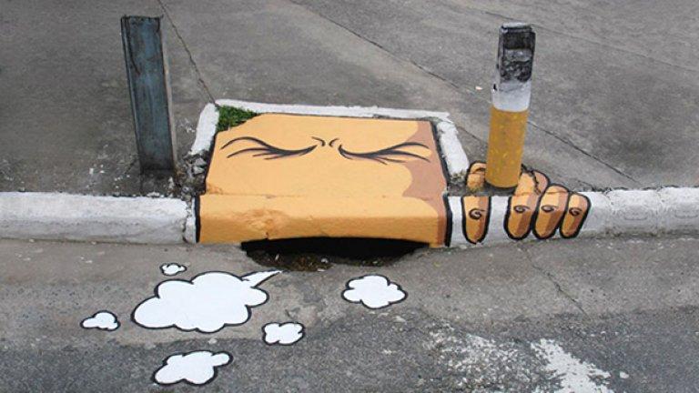 Ах, този Street Art!