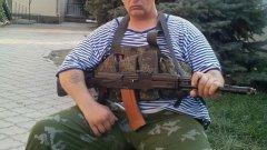 """Един от побойниците от Околовръстното Георги Близнаков се оказа """"боец"""" от сепаратисткия отряд """"Тайфун"""" в ДНР (ГАЛЕРИЯ)"""