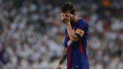 Нещата вървят от зле към по-зле за Барселона това лято и Меси е принуден сам да мъкне отбора на плещите си. Ето десетте стъпки, след които се стигна дотук