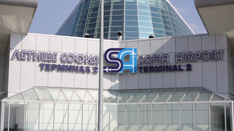"""ВАС потвърди, че """"Соф кънект"""" е новият концесионер на летище София"""
