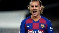 С двата си гола Гризман спаси Барселона от резил