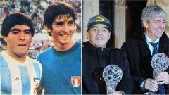 Марадона и Паоло Роси далеч не са единствените футболни легенди, с които се разделихме през тази година