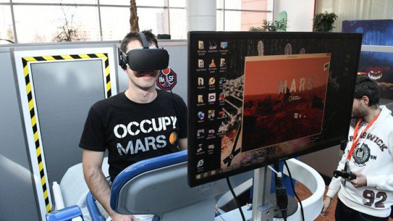 """Разберете от интерактивната изложба """"Марс отблизо"""""""
