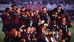 24 май, 1995 година, Виена... Незабравим финал на Шампионската лига и незабравим отбор на Аякс...
