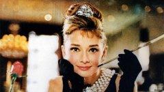 1. Актрисата и модна икона Одри Хепбърн е била обсебена от числото 55. Редовно е изисквала това да е номерът на съблекалнята, която ще използва.