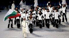 Българската делегация на откриването на игрите