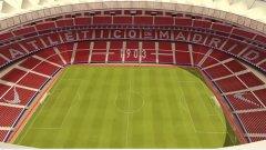 Стадионът на Атлетико заслужено получи домакинството през 2019-а.