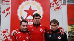 Игор Митрески (вдясно) съвсем скоро ще напусне ЦСКА в посока жерминал