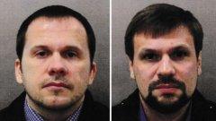 Службите издирват още двама заподозрени за атентата