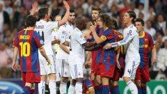 Огромната пропаст между двата гранда Реал (Мадрид) и Барселона и останалите клубове в Примера дивисион е вредна за испанския футбол в най-добрите му години