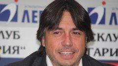 Както е тръгнало, може Иво Тонев сам да се захване и с треньорския пост в Левски...