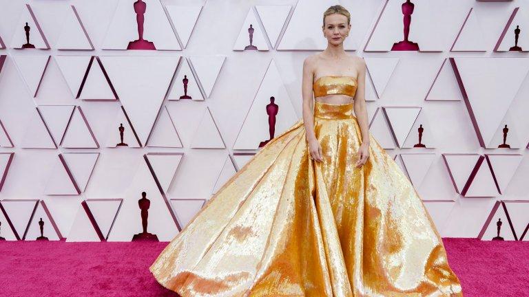"""Кери МълиганАктрисата не получи """"Оскар"""" за """"Момиче с потенциал"""", но пък за сметка на това беше облечена като истинска златна статуетка. Комбинацията от къса горна част и обемна пола в случая е на Valentino."""
