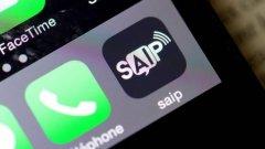 Saip ще дава обяснения на ситуацията и съвети за действие