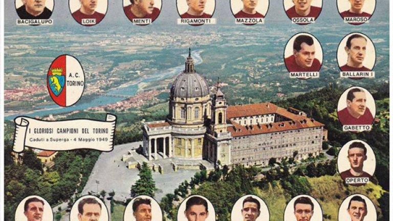 """Торино, 4 май 1949 г. (31 загинали, Fiat G212CP)Датата е 4 май 1949 г., а """"биковете"""" се завръщат от приятелски мач с Бенфика. Пилотът Пиерлуиджи Мерони решава да призми самолета въпреки проливния дъжд и ограничената видимост. Със самочувствието на ветеран от войната и един от най-добрите летци в страната, Мерони решава да използва базиликата на хълма Суперга за ориентир. Решението му се оказва фатално и на място загиват всичките 31 пътници на борда."""
