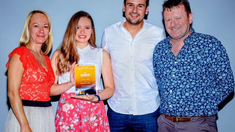 """Проектът """"Сбъдни Коледа""""  на Соса-Сola и Rakuten Viber беше отличен на Effective Mobile Marketing Awards"""