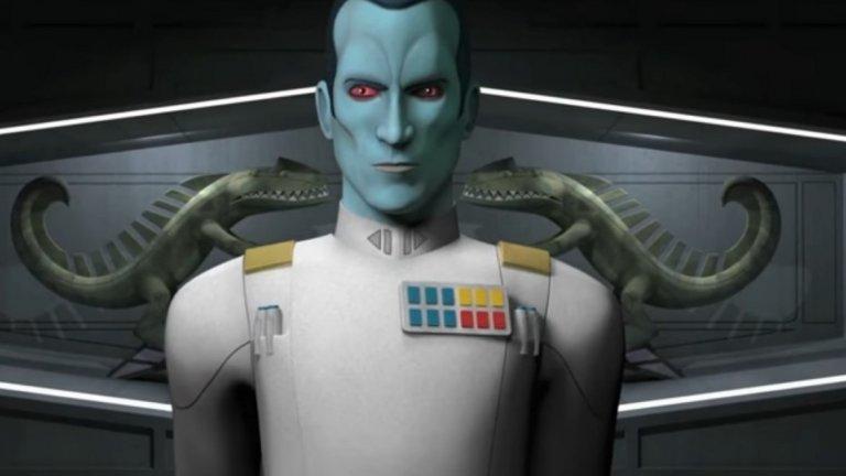 """8.Върховен адмирал Траун - Траун има основна роля в Star Wars книгите на автора Тимъти Зан. Те бяха официално продължение на историята преди студиото LucasFilm да бъде купено от Disney. Популярността на персонажа обаче доведе до вкарването му в официалния канон. Това стана в анимационния сериал """"Star Wars: Rebels"""", а след това самият Зан написа нова книга за създадения от него персонаж.  Траун е тактически гений и командир на една от флотилиите на Империята. Той вярва, че за да победиш врага си, трябва да го опознаеш – неговата история, традиции и изкуство. Именно това прави Траун толкова ефективен. А ние можем да се надяваме, че някой ден ще го видим и на киноекран, може би в някой от самостоятелните филми."""