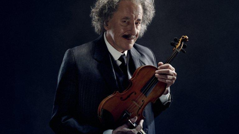 За да ви покажем, че всъщност има много неща, които не знаете за Айнщайн, открихме интересни факти за него, някои от които може да ви изненадат