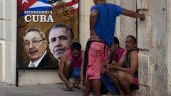 Куба посрещна Обама с огромни очаквания