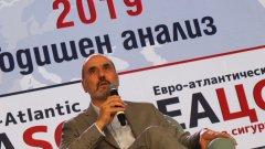 В доклада бяха засегнати теми за сигурността на България