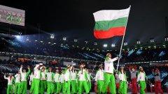 Радо Янков водеше българската делегация, която наброява 21 спортисти