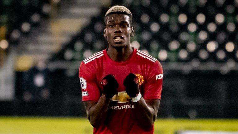 Юнайтед отдавна мечтаеше точно за този Погба