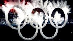Местните са влюбени в своята Олимпиада