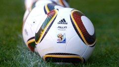 Adidas очакват да продадат 13 млн. броя от топката Jabulani