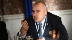 """Бойко Борисов по повод избора на нов състав на КЗК: """"ГЕРБ да намерят законов начин, ако искат и да прекратят процедурата, но да не се допуска някой да се упражнява с нас"""""""