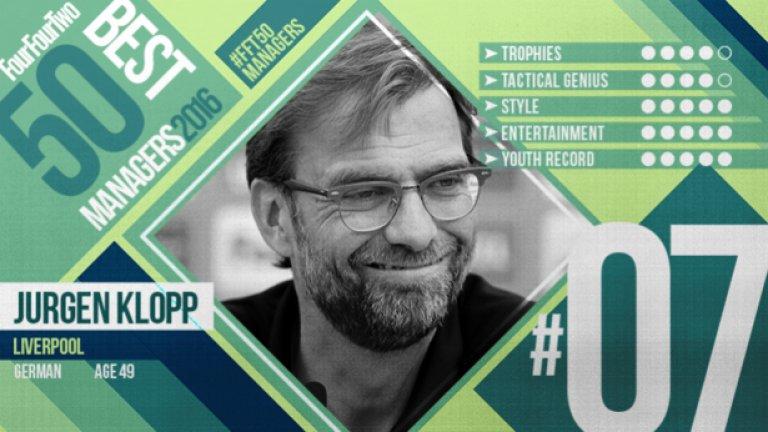 """№7 Юрген Клоп (Ливърпул), германец, 49 г. """"Ужасно - така ще се чувстват противниците ни след 90 минути срещу нас. Ще го постигнем като тичаме по-бързо от тях, като ги пресираме непрестанно, за да спечелим топката, с контраатака и постоянно движение"""" - така Клоп надъхва играчите си. Той е луд, той е брилянтен, той е интелигентен, той е жаден за победи. Но, все пак, треньорите се съдят по трофеите, които печелят. А Юрген Клоп загуби последните си пет финала с Дортмунд и Ливърпул. Самото достигане до финала на Лига Европа в първия си сезон на """"Анфийлд"""" обаче може да се смята за постижение. Време е за надграждане. """"Притеснявам се за него. Той ще промени клуба с характера си, желанието си за победа и знанията си. Нещата изглеждат добре там"""", казва с усмивка сър Алекс Фъргюсън. На този шотландец може да му се вярва, когато става дума за футбол."""