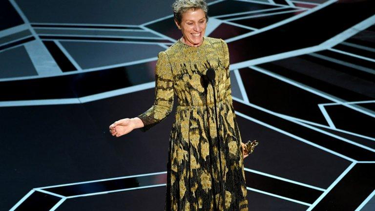 """Носителката на """"Оскар"""" за най-добра актриса - Франсис Макдорманд"""