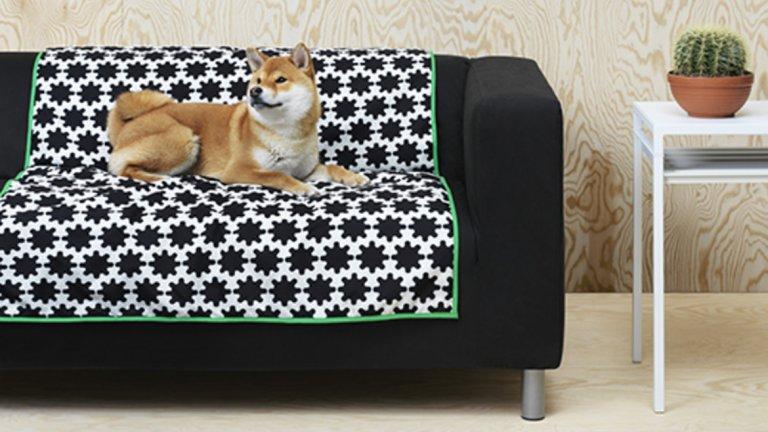 Как не са се сетили по-рано? IKEA с колекция за кучета и котки