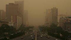 Пекин е трайно обвит в смог