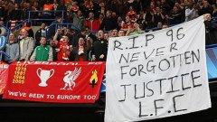 """Привържениците на Ливърпул и до днес продължават да пазят паметта на загиналите на """"Хилзбъро"""""""