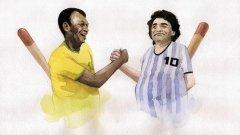 Постоянните заяждания на Пеле и Марадона винаги са забавни за публиката