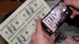 Разбиха схема за фалшиви пари в печатница на ВУЗ в София