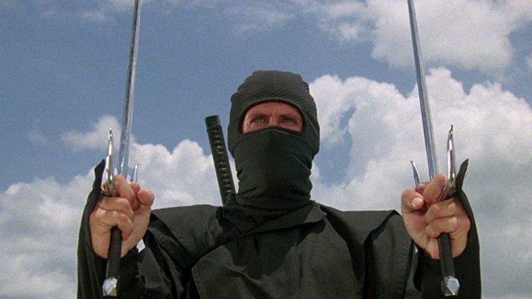 American Ninja/Американска нинджа  Любимият филм на всяко едно момче, израснало през 80-те и 90-те и вдъхновил безброй много детски игри.  Тайна нинджа организация краде оръжия от американската армия и ги продава на черния пазар. А както добре знаем, само една черна нинджа може да победи друга черна нинджа, за да може да възтържествува справедливостта. В случая ролята поема Майкъл Дудикоф, който трябва да се справи с нинджа заговора в 95 минути на чист екшън, бой с мечове, карате и мустаците на Стив Джеймс.