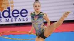 Три златни медала за ансамбъла и три за Боряна Калейн на Световната купа в София