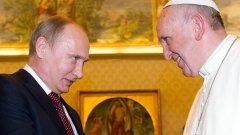 Папа Франциск вече е приемал Владимир Путин два пъти във Ватикана