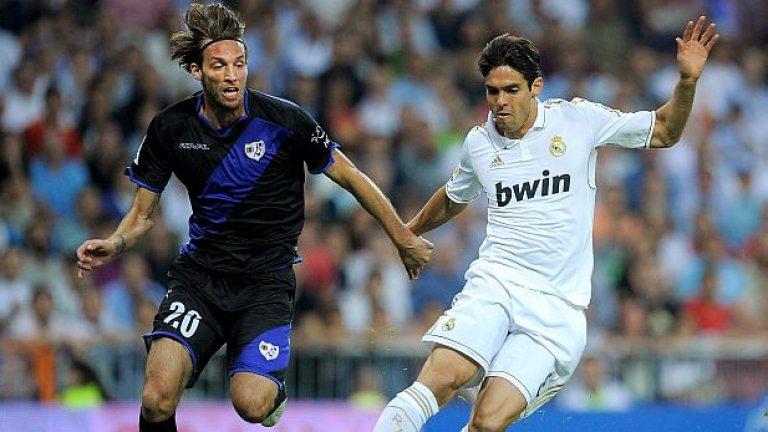 Вариантите пред Кака да напусне Реал намаляват