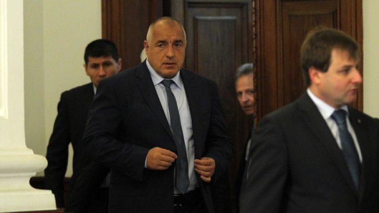 Премиерът в оставка Бойко Борисов е свикал заседание в Министерския съвет заради възникналото напрежение в лагера в Харманли, съобщи пресцентърът на правителството.