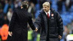 Венгер планира да подсили Арсенал този месец