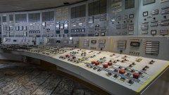 Съветският магазин, който продаваше не какво да е, а радиоактивни материали