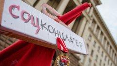 """КС приема мотивите на Цацаров с мнозинство от 11 гласа """"за"""" и един """"против"""""""