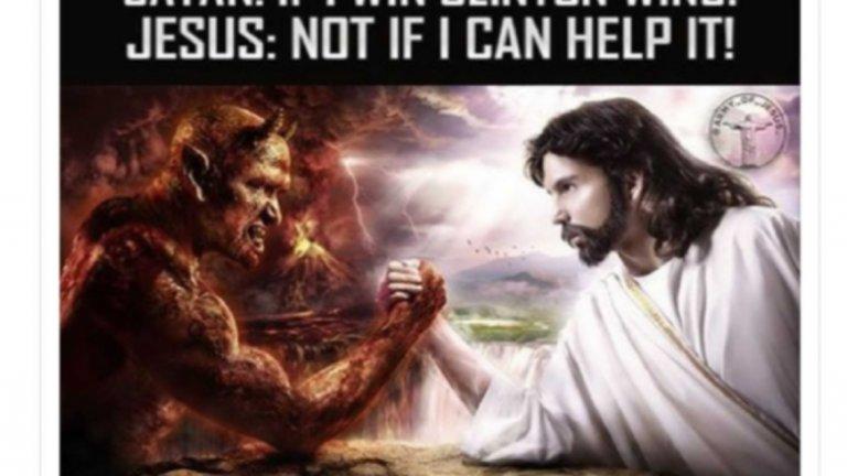 """Една от рекламите, спонсорирани от руската компания Internet Research Agency, показва как дяволът и Христос играят канадска борба:   Сатаната: """"Ако аз спечеля, печели Клинтън!""""  Исус: """"Не и ако зависи от мен!""""  """"Харесайте тази снимка, за да спечели Исус Христос""""."""