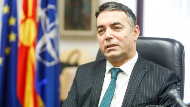 Все пак македонският вицепремиер е благодарен за българската подкрепа по отношение членство на Скопие в НАТО