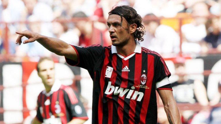 Паоло Малдини  Игра до: 41 г. Последен клуб: Милан