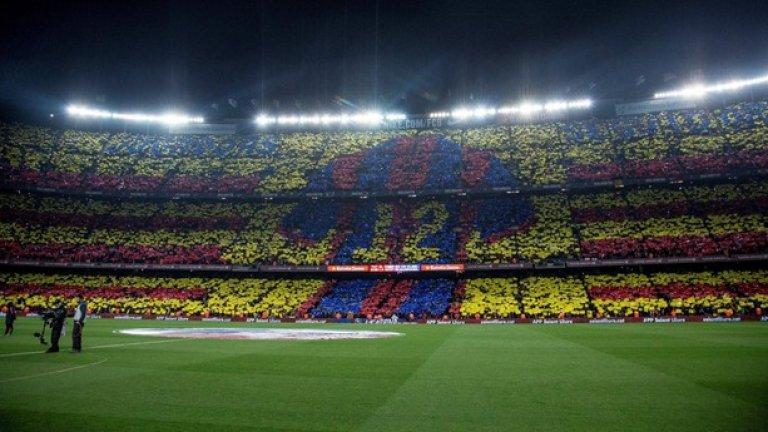 """Преди най-прясното дерби Ел Класико, стадион """"Камп Ноу"""" в Барселона."""