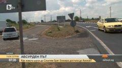 Новото трасе Бургас-Слънчев бряг отряза достъпа на града