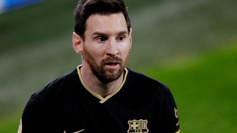"""Официално: Ерата """"Меси"""" в Барселона приключи!"""