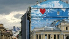 Москва е градът, в който крайностите не си противоречат (ГАЛЕРИЯ)